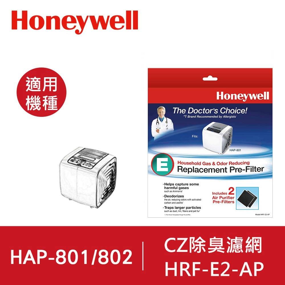 Honeywell CZ除臭濾網HRF-E2-AP(2入)