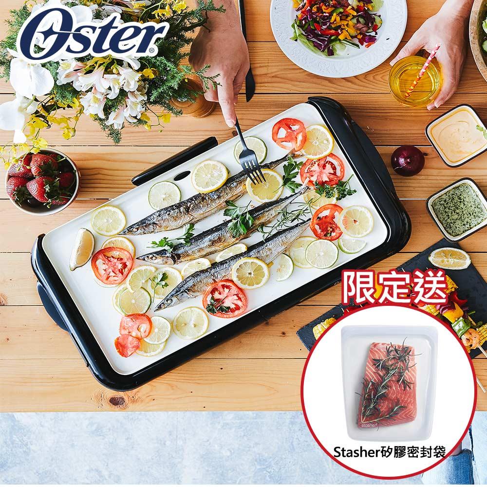 美國Oster-陶瓷電烤盤 CKSTGRFM18W-TECO 送 Stasher 大長形矽膠密封袋-雲霧白