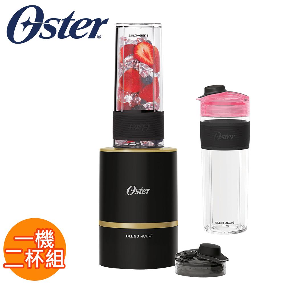 【一機二杯組】美國Oster-Blend Active隨我型果汁機(黑)送 隨我型替杯(顏色隨機)