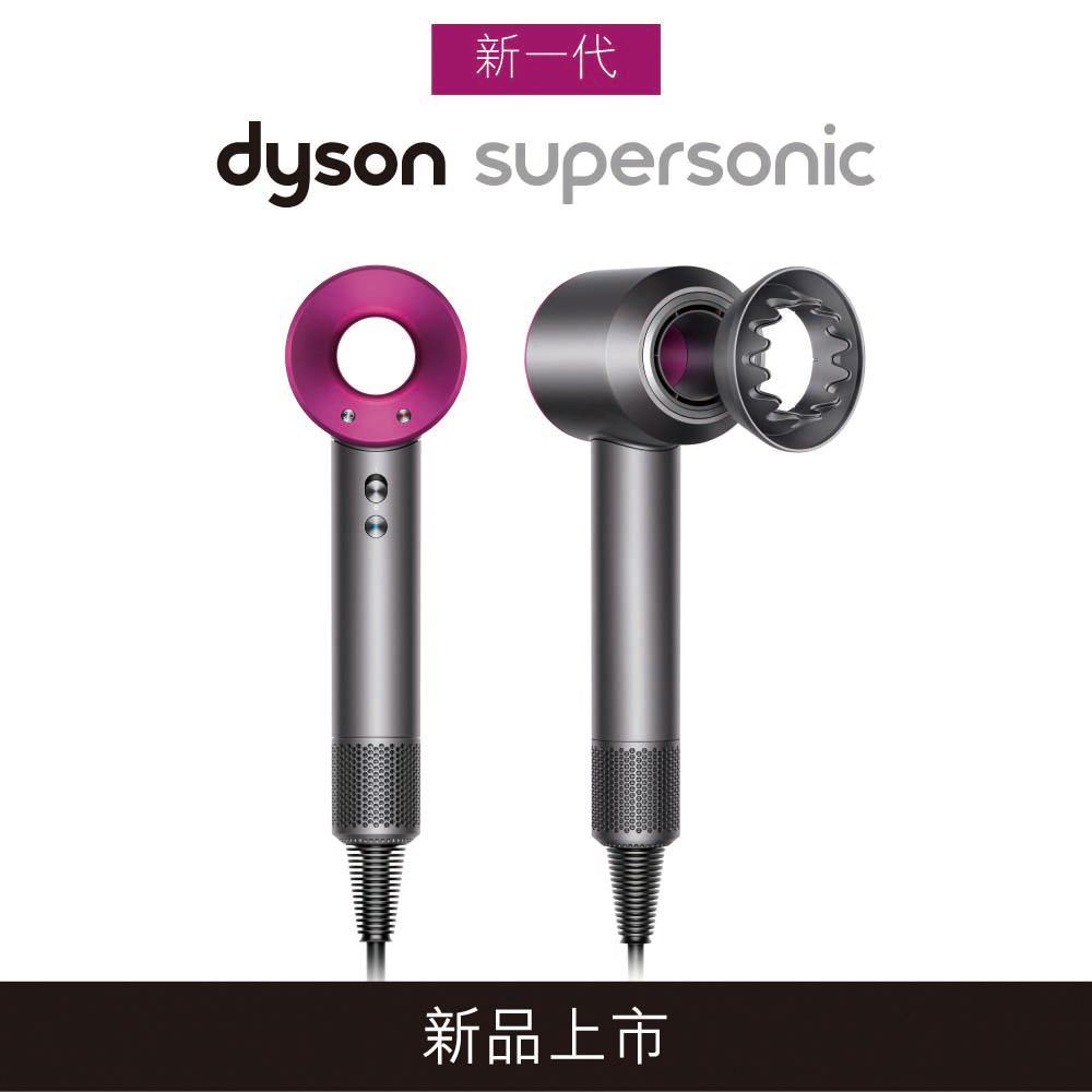 【新品上市】新一代Dyson Supersonic™ 吹風機  HD03