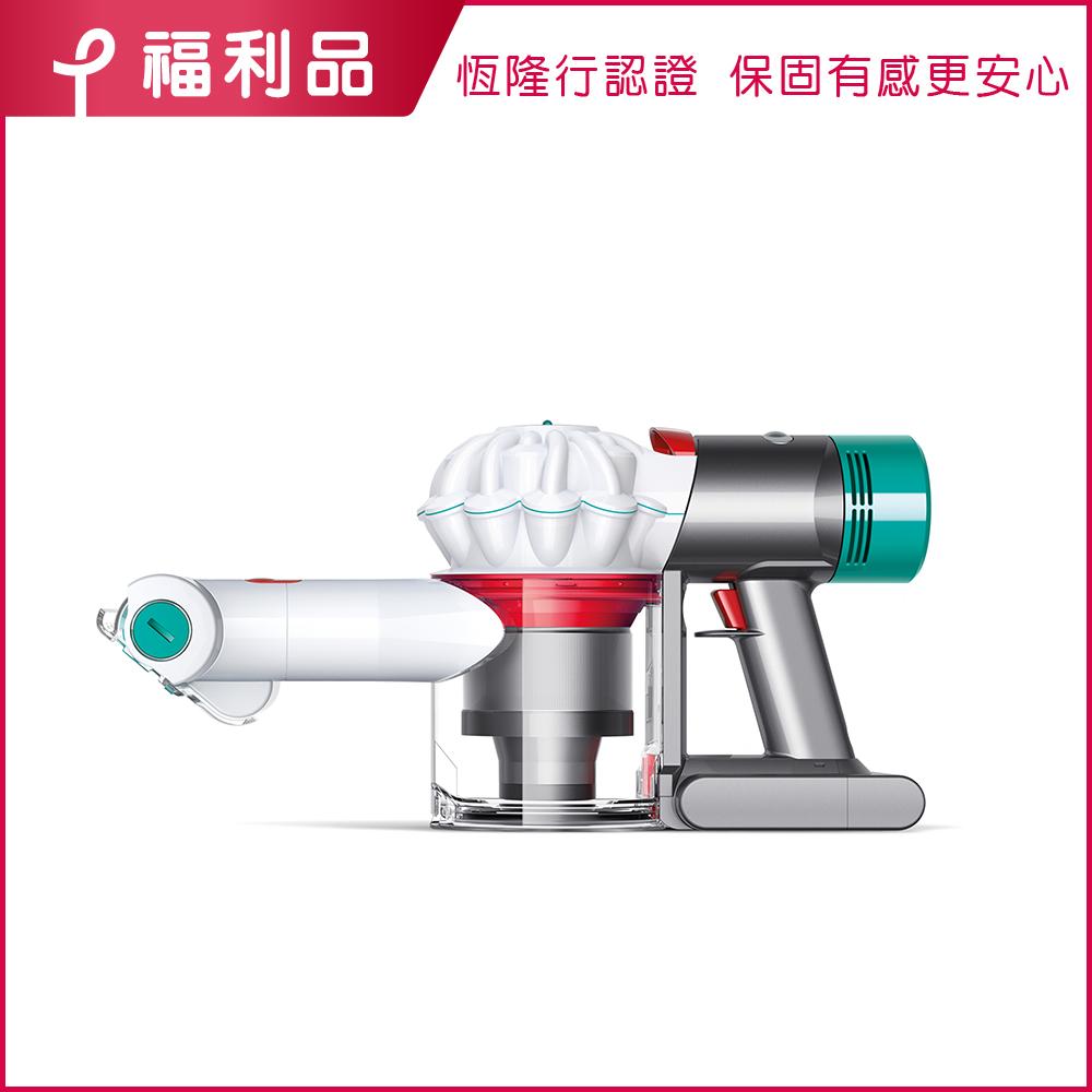 【限量福利品】Dyson V7 Mattress 手持式除蟎吸塵器