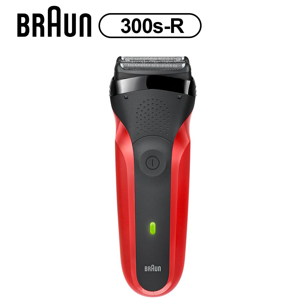 德國百靈 BRAUN 300s-R(紅)三鋒系列電鬍刀