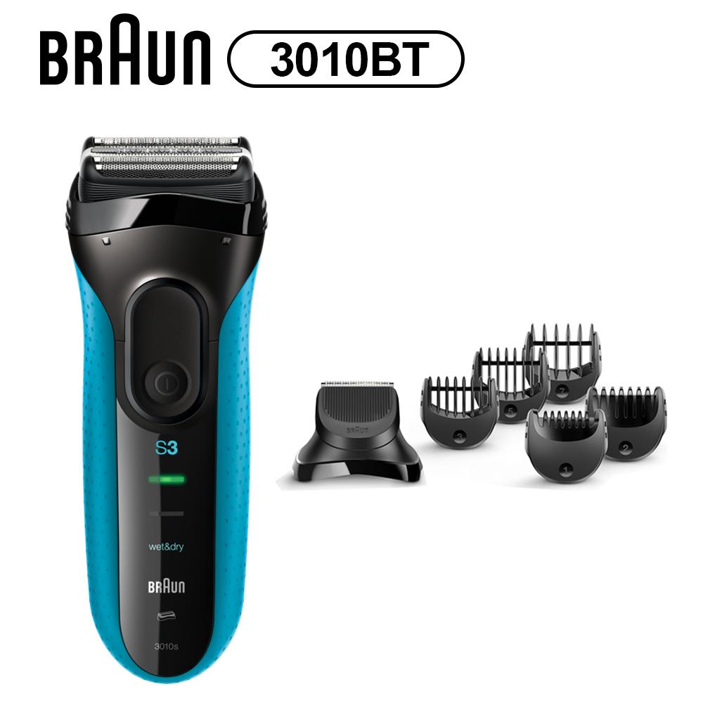 德國百靈 BRAUN 3010BT新三鋒系列造型組電鬍刀