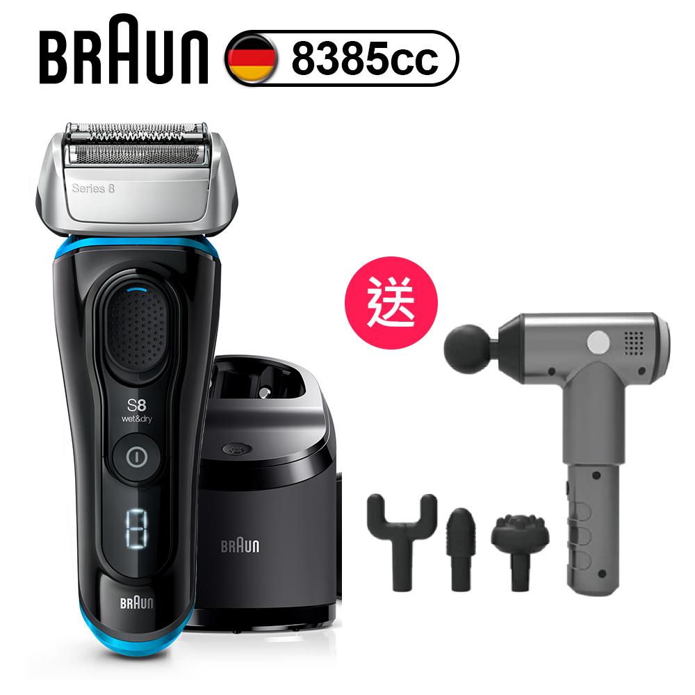 【送德國Medisana按摩槍】德國百靈 BRAUN 8系列諧震音波電鬍刀8385cc