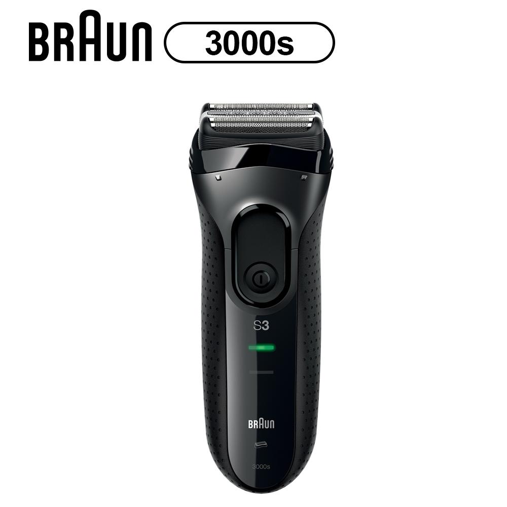 德國百靈 BRAUN 3000s新三鋒系列電鬍刀