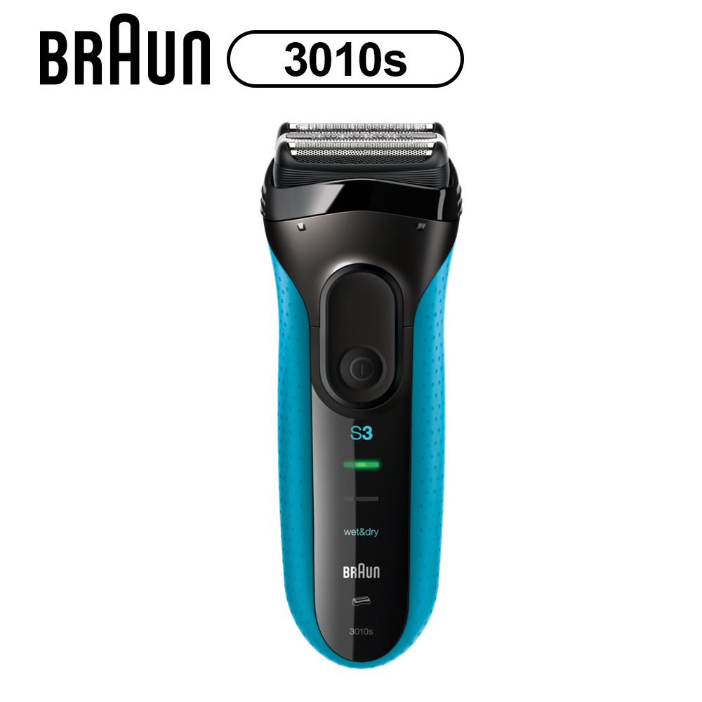 德國百靈 BRAUN 3010s新三鋒系列電鬍刀