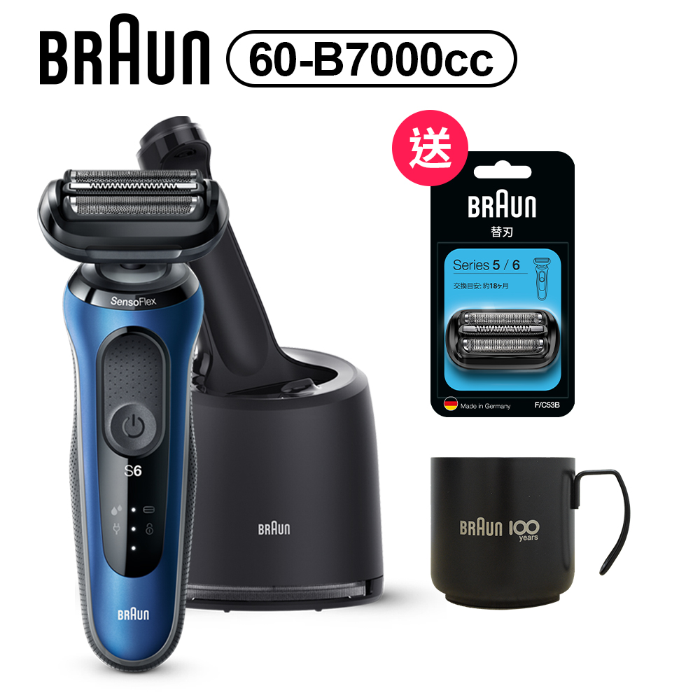 【結帳折$1000再送雙豪禮】德國百靈BRAUN-新6系列靈動貼膚電鬍刀  60-B7000cc