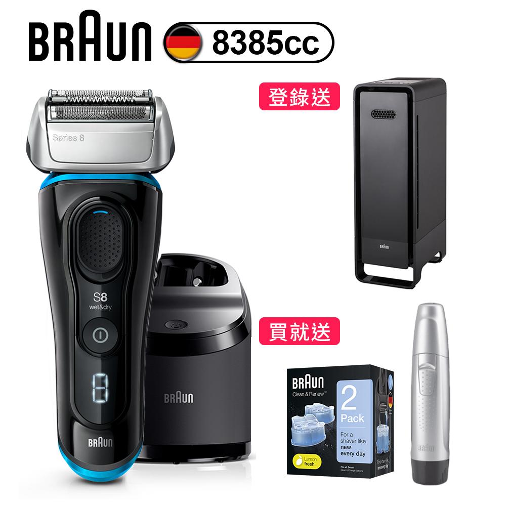 【限時登錄送BRAUN清淨機+買就送鼻毛刀+清潔液CCR2】德國百靈 BRAUN 8系列諧震音波電鬍刀8385cc