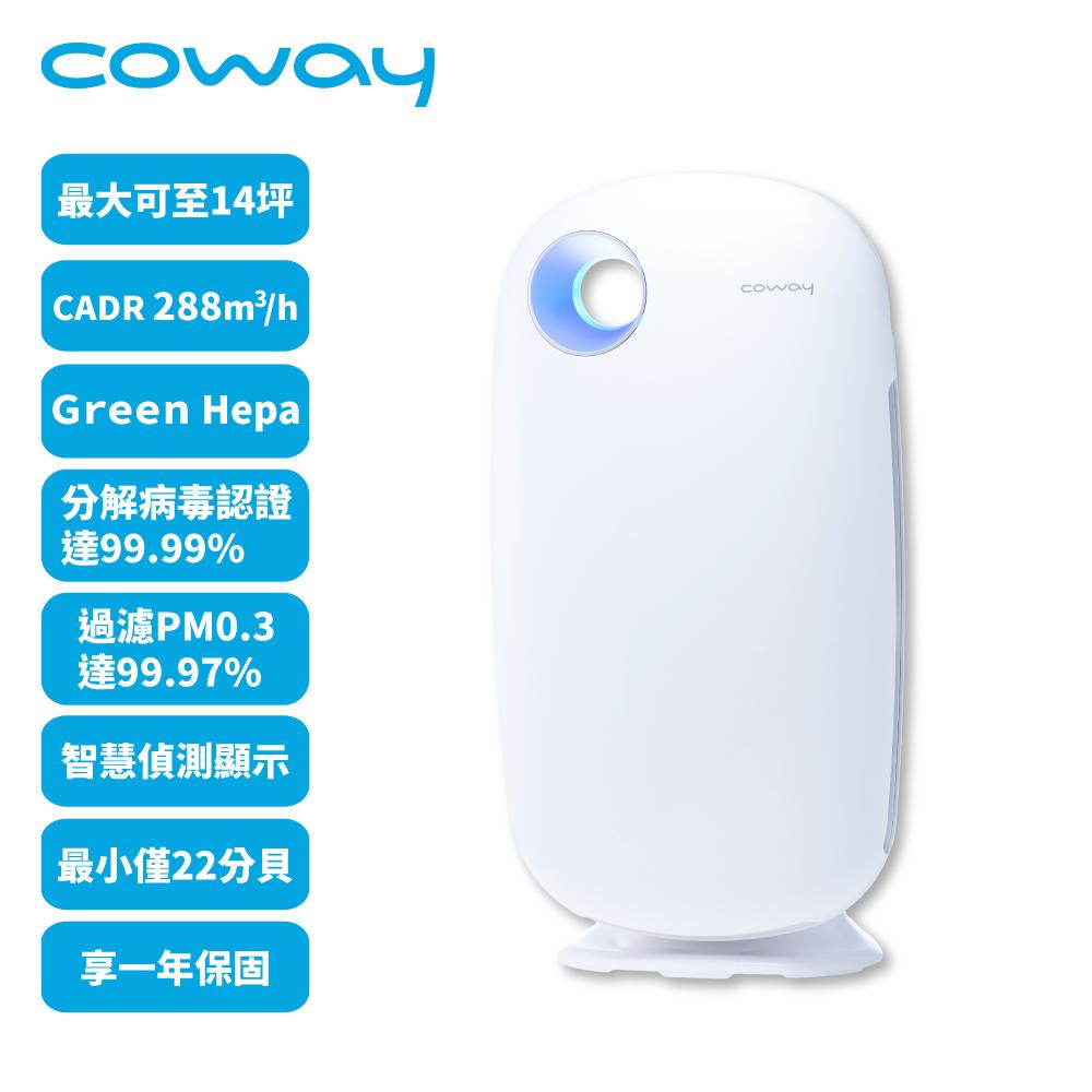 Coway 加護抗敏型空氣清淨機 AP-1009CH送活性碳濾網1片