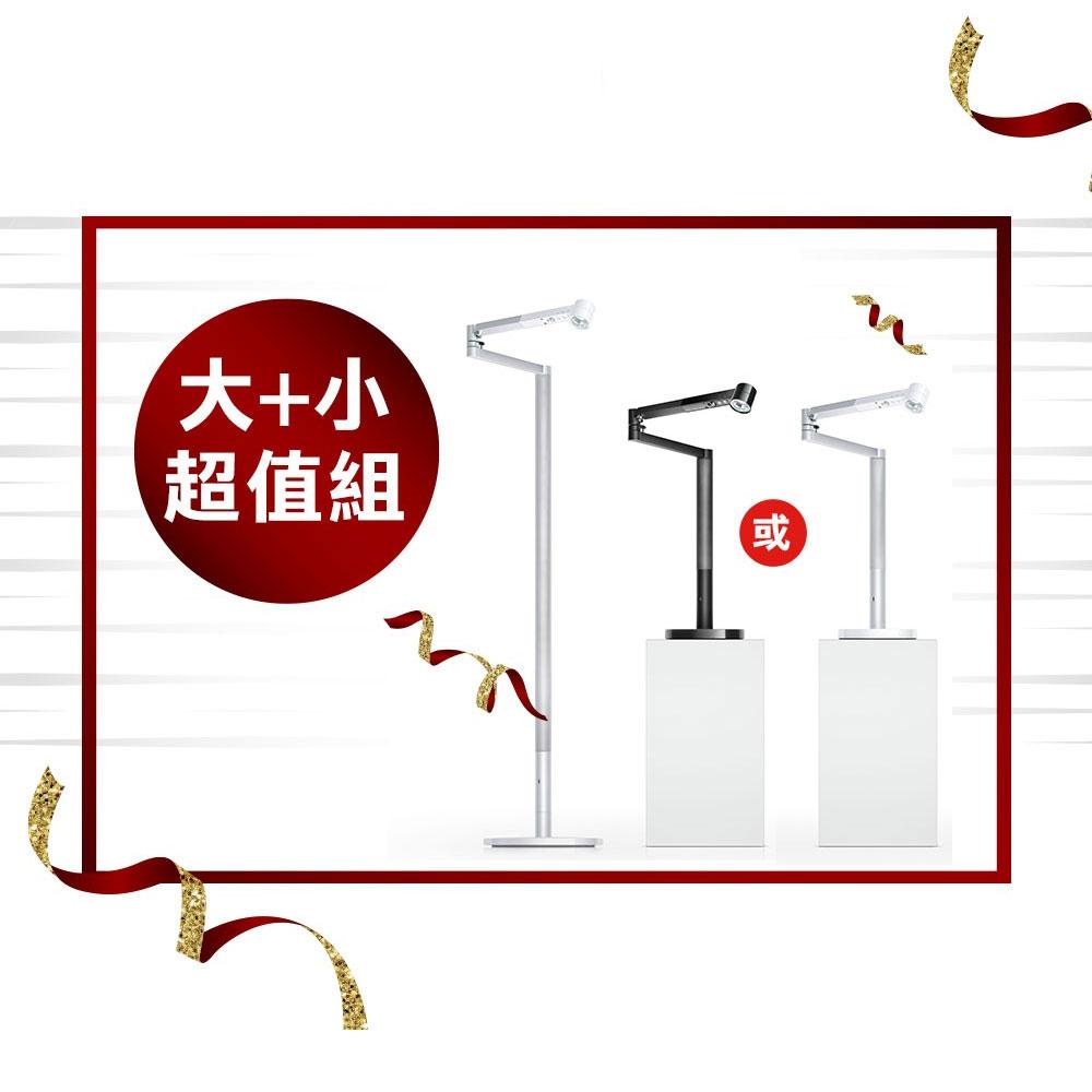 【限定大+小優惠組合】Dyson Lightcycle Morph 落地燈 (白) + 桌燈 (黑)