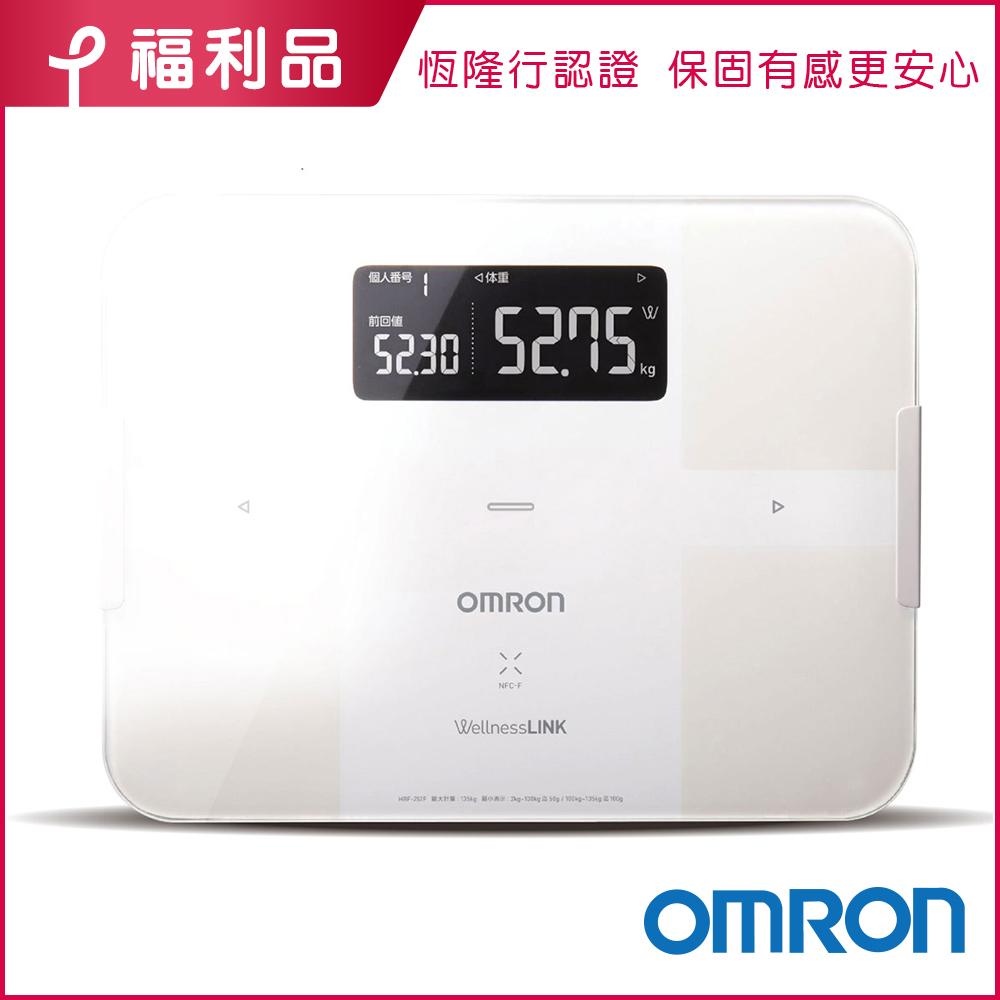 【福利品】OMRON 歐姆龍 藍牙體重體脂計 HBF-254C (白色)