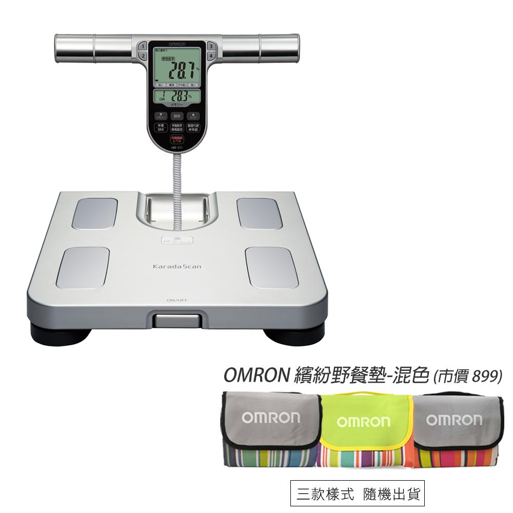 【送繽紛野餐墊】OMRON 歐姆龍 體重體脂計 HBF-371(銀色)