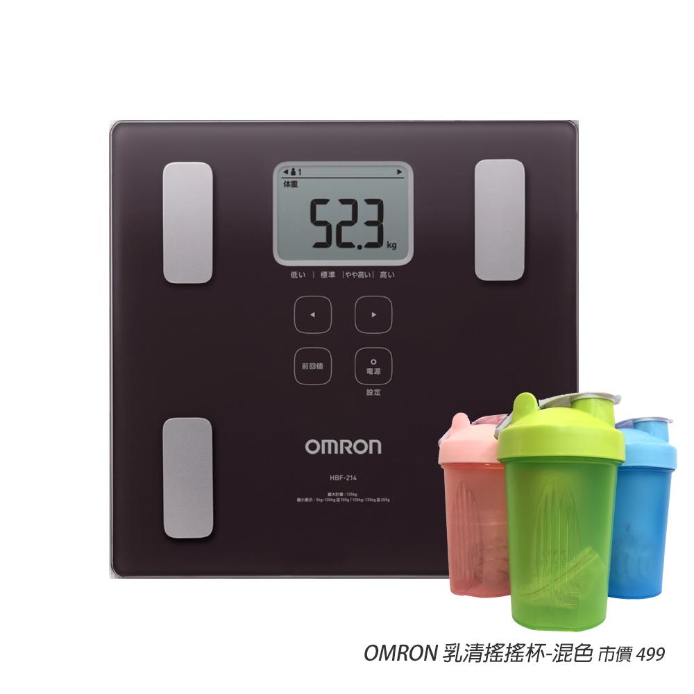 【送乳清搖搖杯】OMRON 歐姆龍 體重體脂計 HBF-214(褐色)