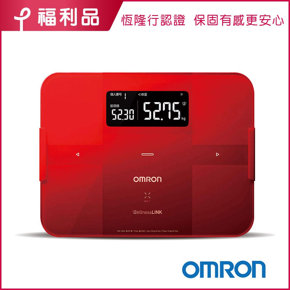 【福利品】OMRON 歐姆龍 HBF-254C 藍牙體重體脂計-紅