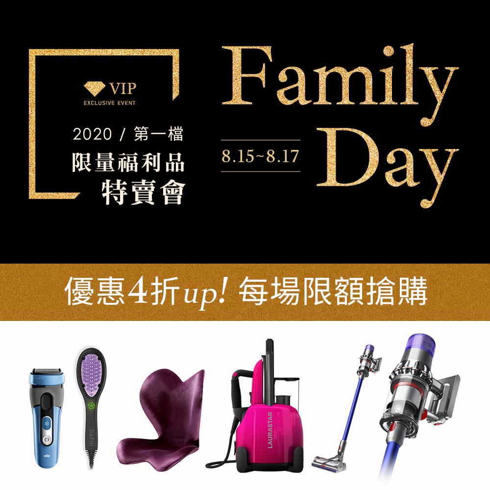 8/15 16:00【Family Day】限量福利品特賣會