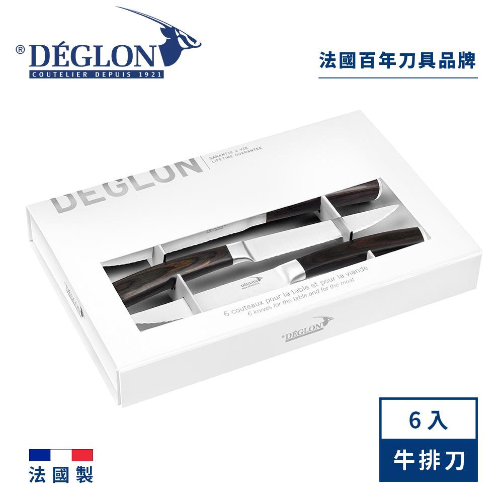 法國 DEGLON 經典原木把牛排刀 6 件禮盒