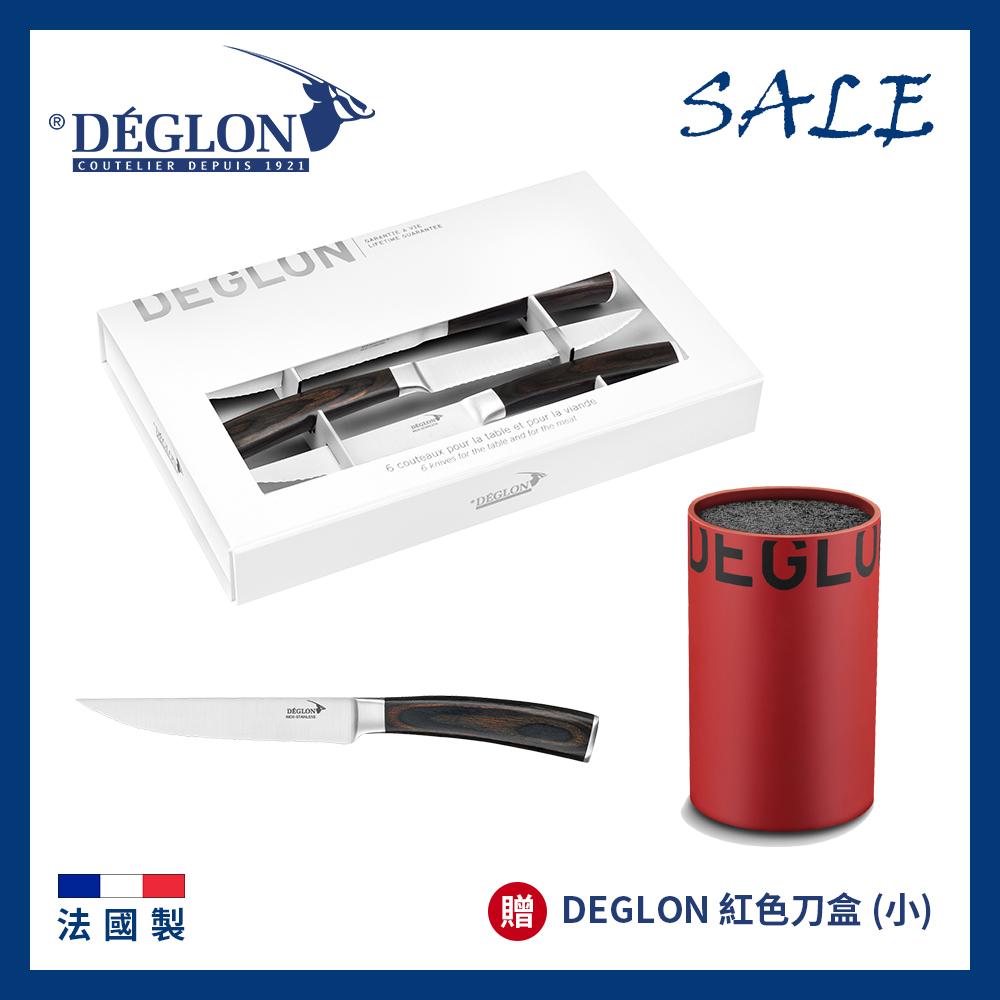 法國 DEGLON 經典原木把牛排刀 6 件禮盒,贈紅色刀盒!