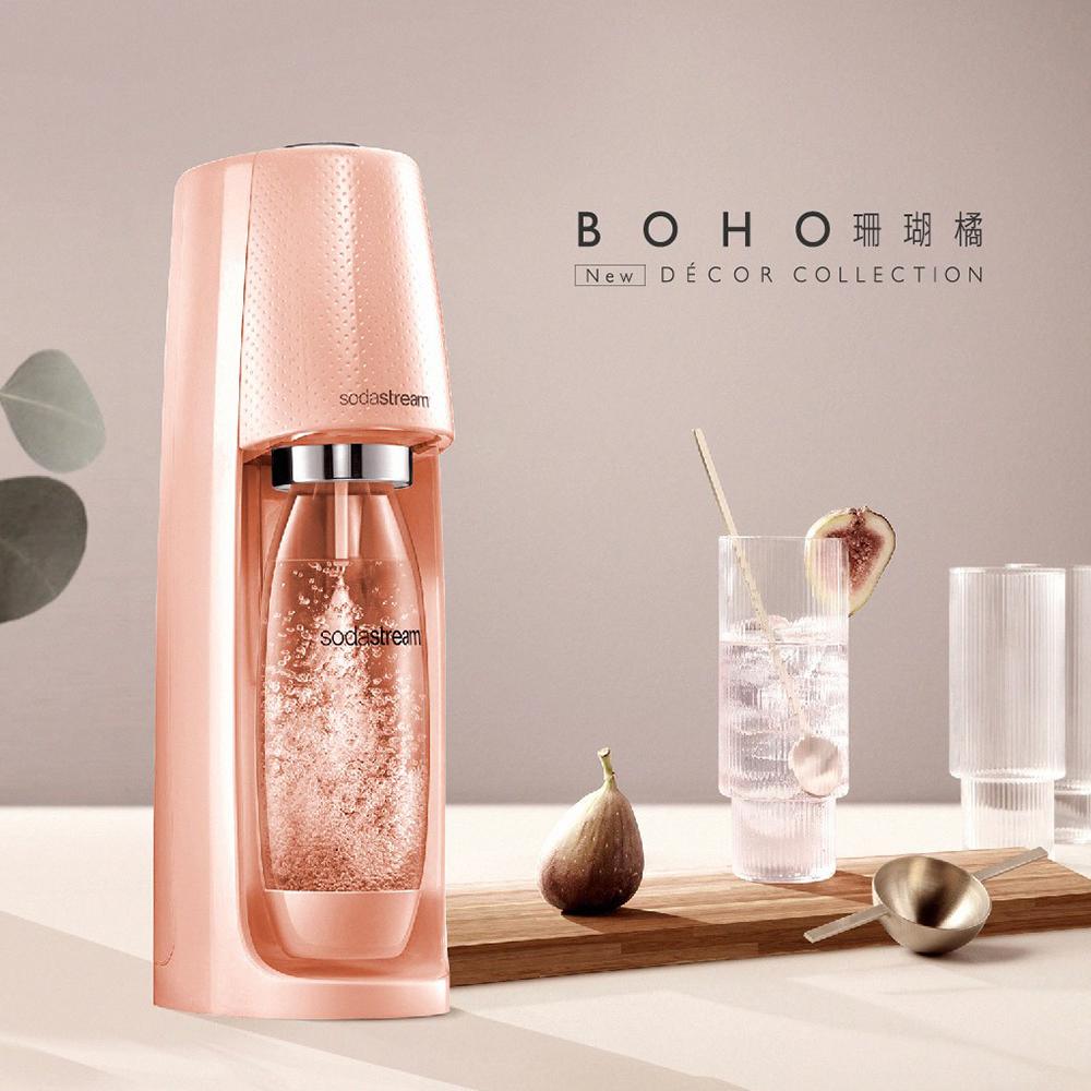 【送1L水瓶x3】Sodastream Spirit 自動扣瓶氣泡水機(珊瑚橘)
