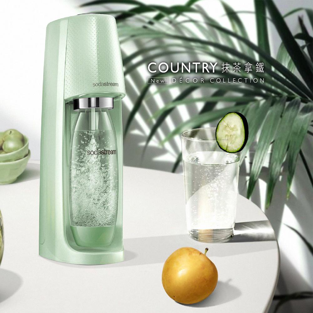 【送1L水瓶x3】Sodastream Spirit 自動扣瓶氣泡水機(抹茶拿鐵)