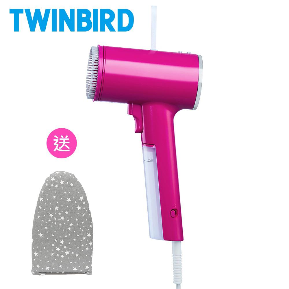 【送隔熱手套】日本Twinbird 高溫抗菌除臭 美型蒸氣掛燙機(桃紅)TB-G006TWP