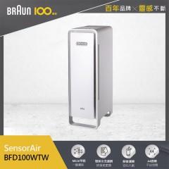 德國百靈Braun SensorAir 空氣清淨機 白 BFD100WTW