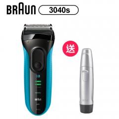 【送耳鼻毛刀EN10】德國百靈 BRAUN 新三鋒系列電鬍刀3040s