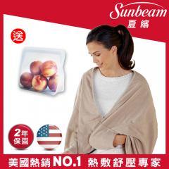 【送STASHER站站矽膠袋】美國Sunbeam 夏繽 柔毛披蓋式電熱毯(優雅駝)