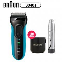 【送耳鼻毛刀EN10+BRAUN馬克杯】德國百靈 BRAUN 新三鋒系列電鬍刀3040s