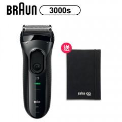 【送100周年紀念筆記本】德國百靈 BRAUN 3000s新三鋒系列電鬍刀